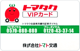 members-vip1