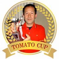 第57回 トマトカップ