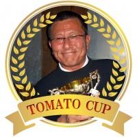 第63回トマトカップ優勝者