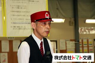 5年間無事故・松枝統括班長