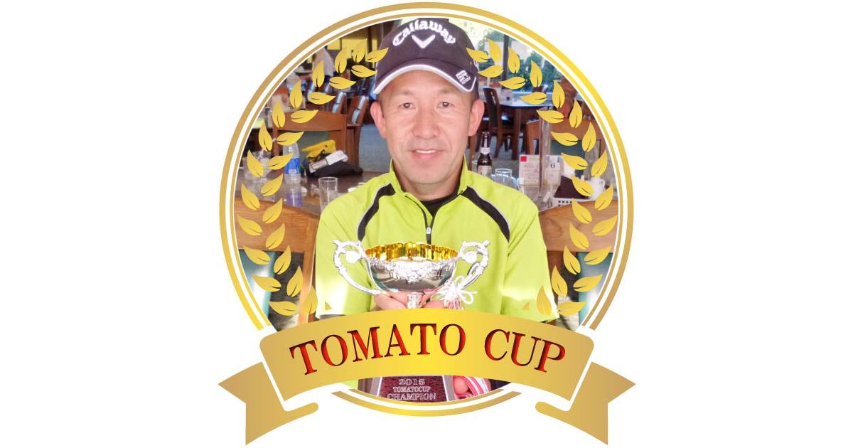 第61回トマトカップ